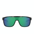 Oakley Crossrange Shield Sunglasses