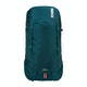 Thule Capstone 50l Womens ハイキング用ラックサック