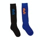 Barts Basic 2 Pack Boys Snow Socks