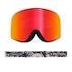 Dragon PXV Защитные очки альпиниста