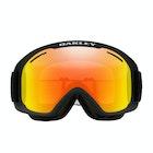 Oakley O Frame 2.0 Pro XM Защитные очки альпиниста