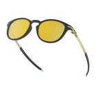 Oakley Pitchman R Sunglasses