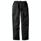 Gramicci Pants Men's Trousers