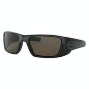 Oakley Fuel Cell Zonnebril