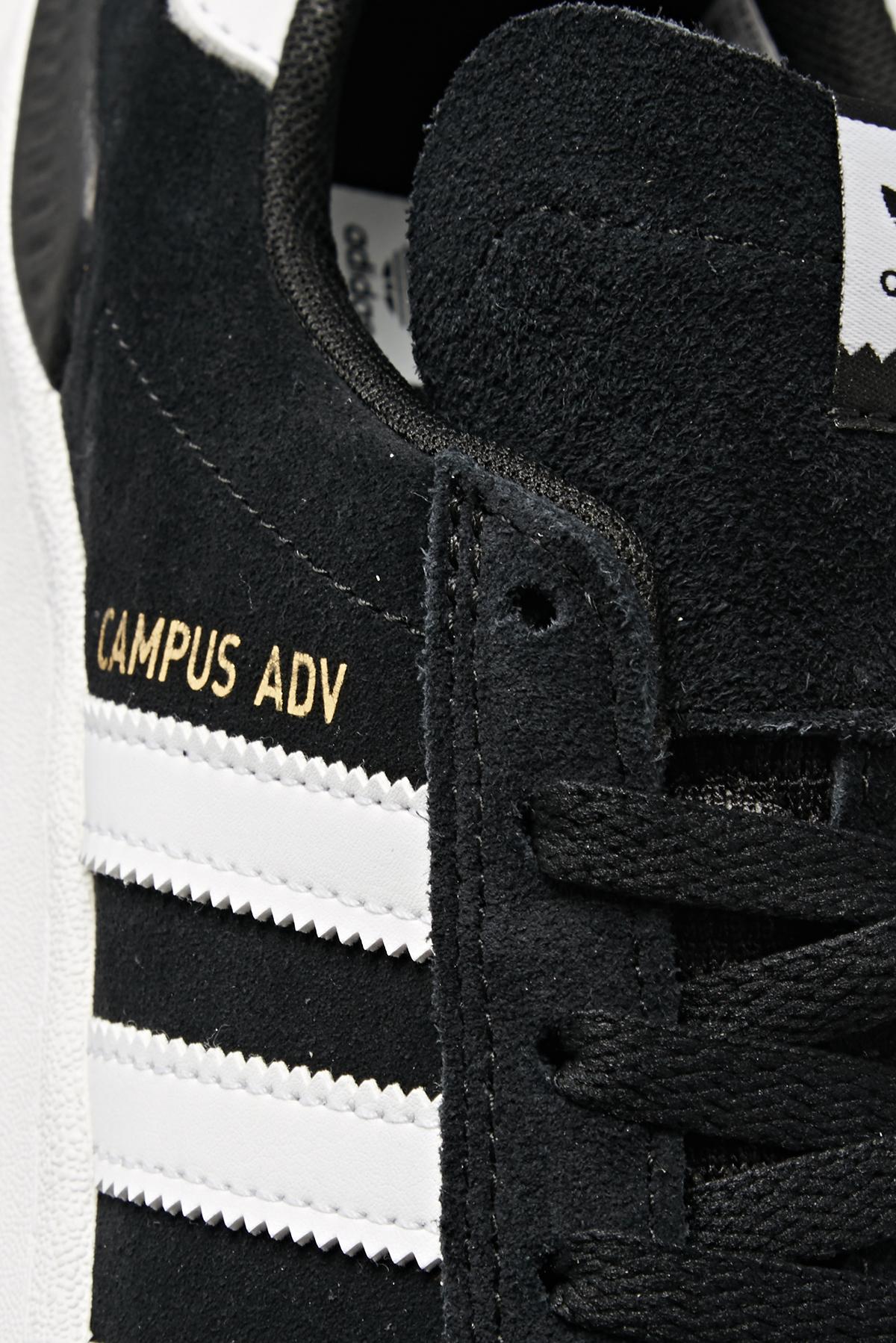 adidas Campus ADV Schuh Braun | adidas Deutschland