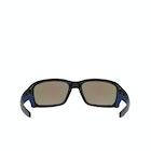 Oakley Straightlink Mens Sunglasses