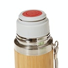 Northcore Adventure Bamboo Stainless Steel 360ml with Mug Flask