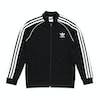 Adidas Originals SST Track Boys Zip Hoody - Black