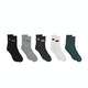 Globe Hilite Crew 5 Pack Fashion Socks