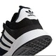 Adidas Originals X_PLR Shoes
