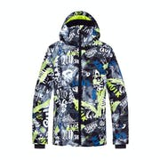 Quiksilver Boys Mission Printed Kids Snow Jacket