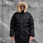 Shackleton Endurance Mie Full Length Down Parka Jacket