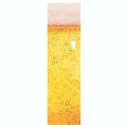 Grizzly Beer Skateboard Griptape