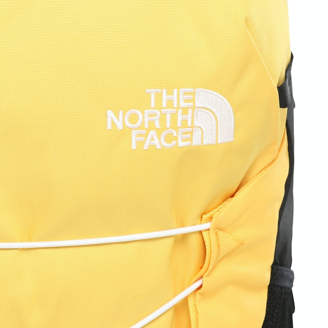 Sac à Dos North Face Jestorealis